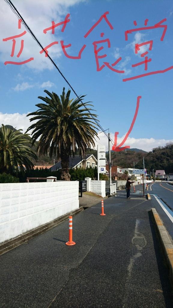 f:id:jijikokkoku:20170304094747j:plain
