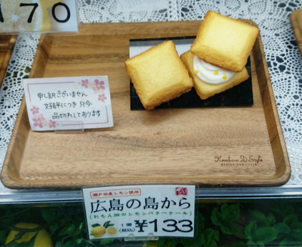 f:id:jijikokkoku:20170305201305j:plain