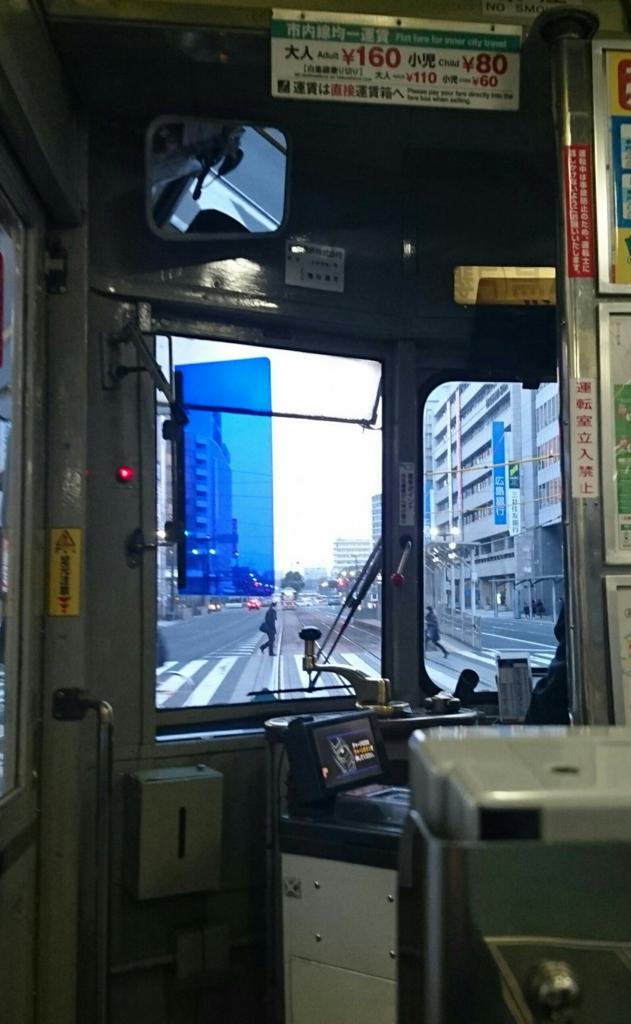 市内電車 路面電車