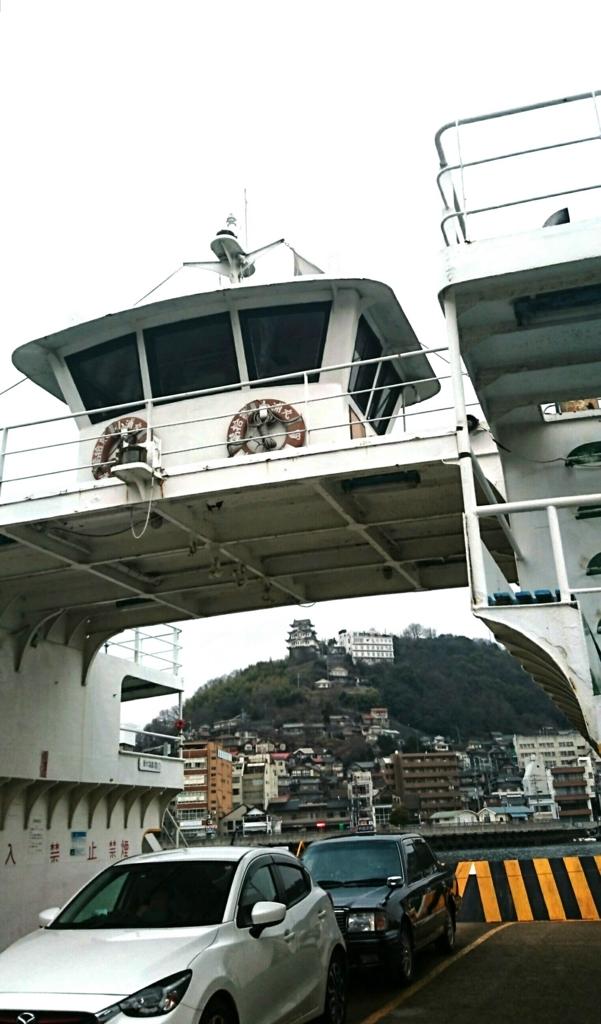 福本渡船1