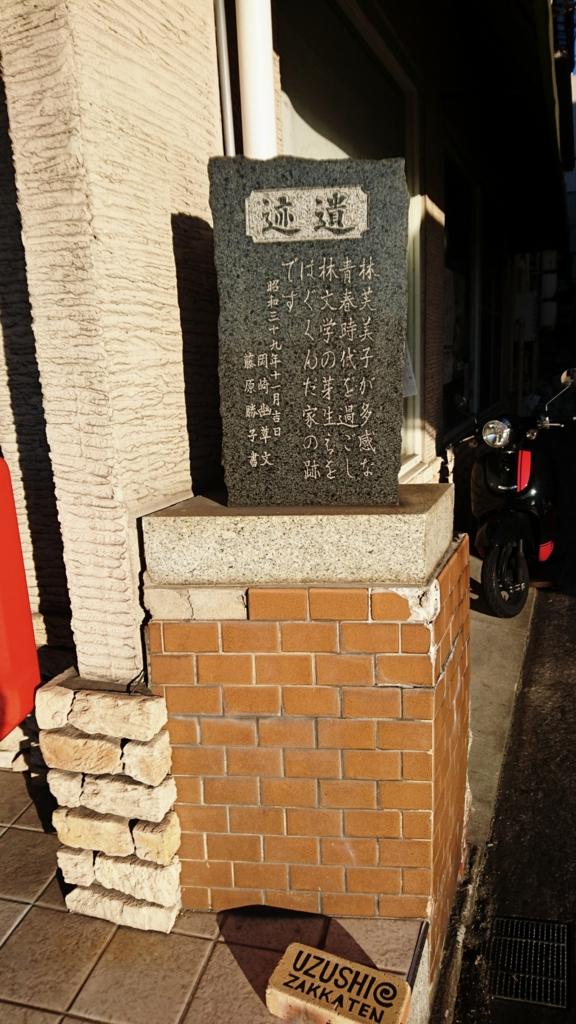 f:id:jijikokkoku:20170309221326j:plain