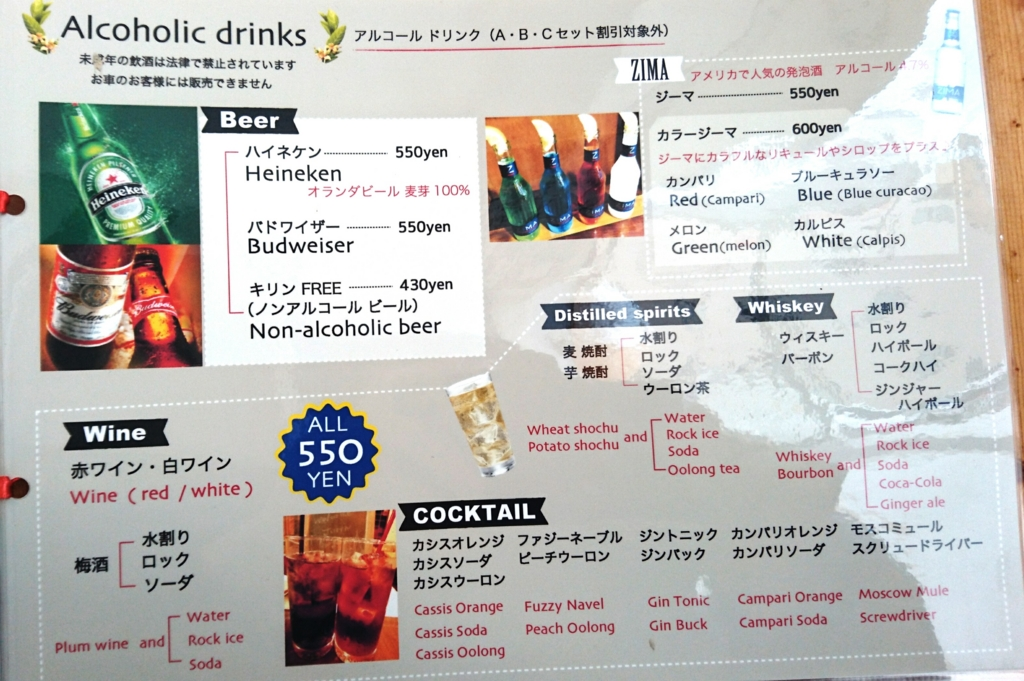 f:id:jijikokkoku:20170310164115j:plain