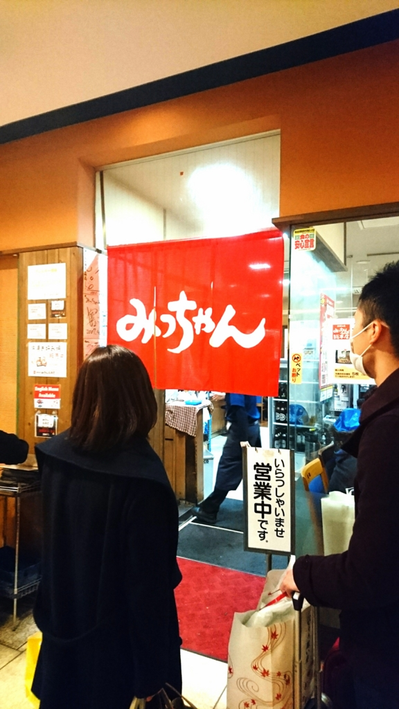 f:id:jijikokkoku:20170311134203j:plain