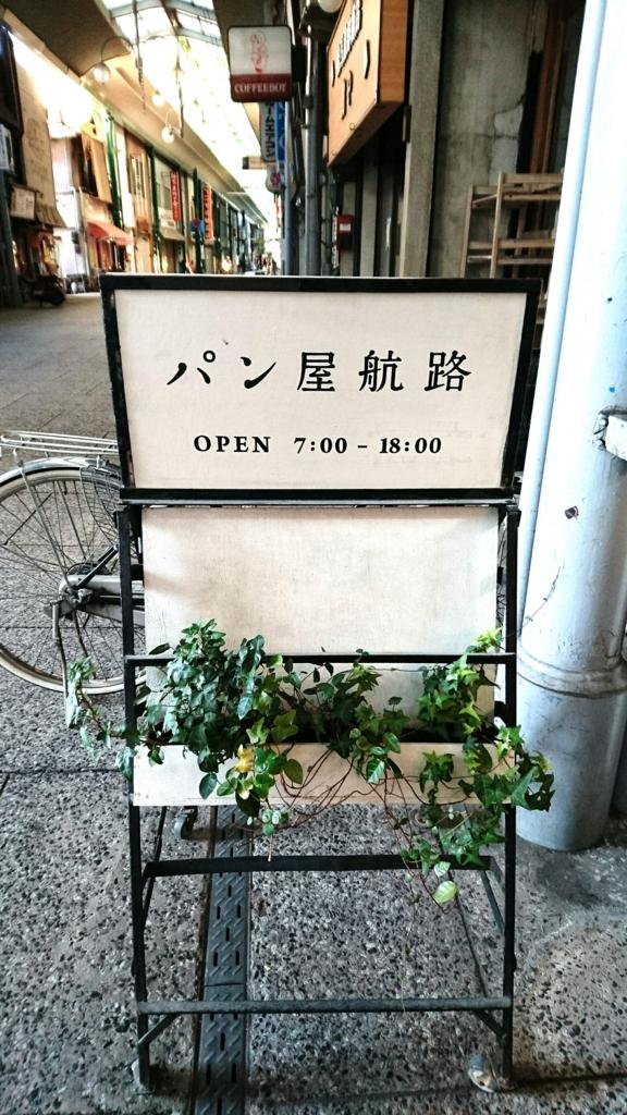 f:id:jijikokkoku:20170312194328j:plain