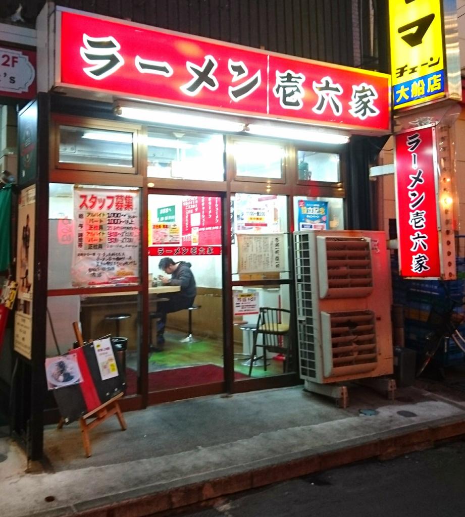 f:id:jijikokkoku:20170312215026j:plain