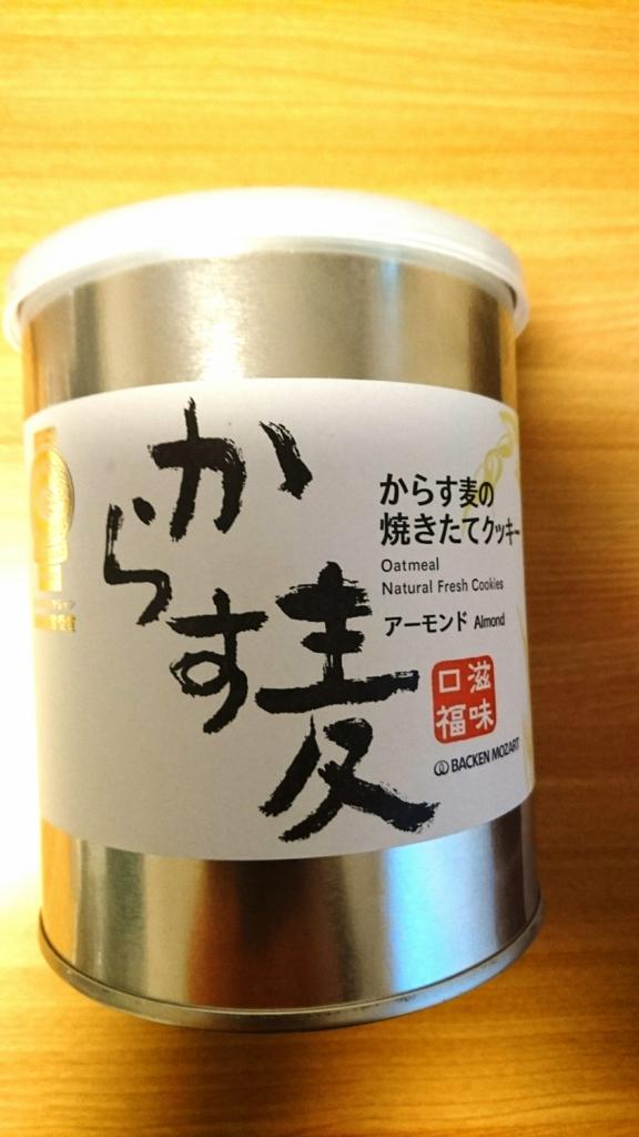 f:id:jijikokkoku:20170313185122j:plain