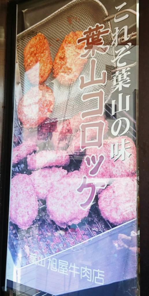 f:id:jijikokkoku:20170315075955j:plain