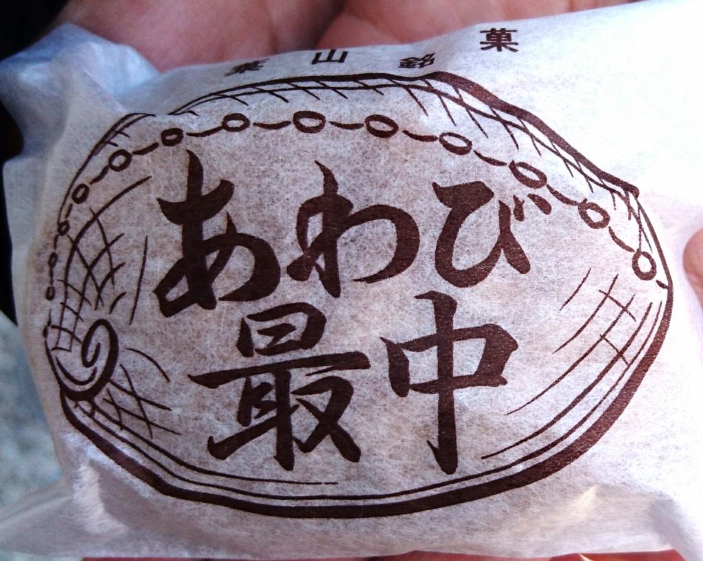 f:id:jijikokkoku:20170315105854j:plain