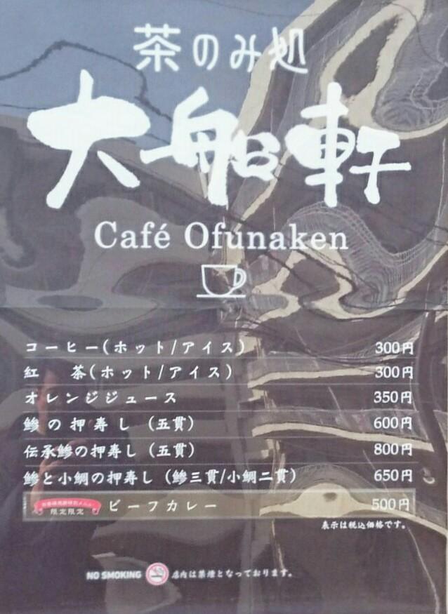 f:id:jijikokkoku:20170316080851j:plain