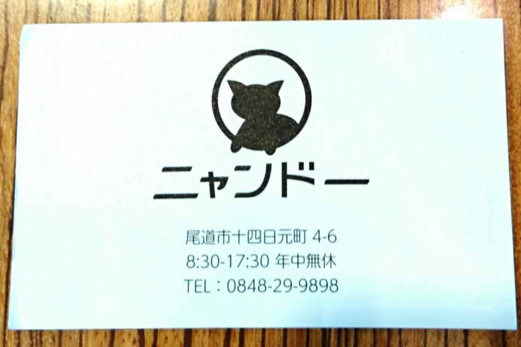 f:id:jijikokkoku:20170317160811j:plain