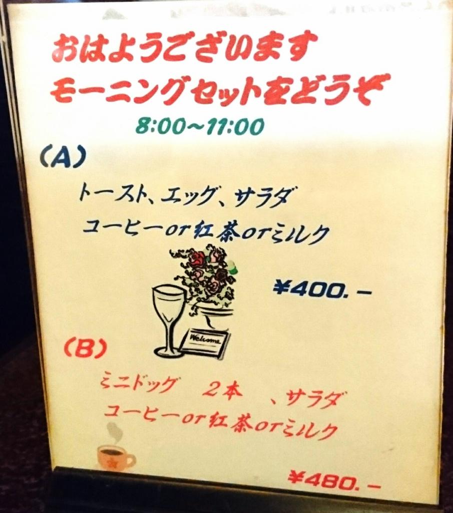 f:id:jijikokkoku:20170318225313j:plain