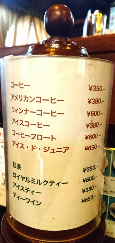 f:id:jijikokkoku:20170318225331j:plain