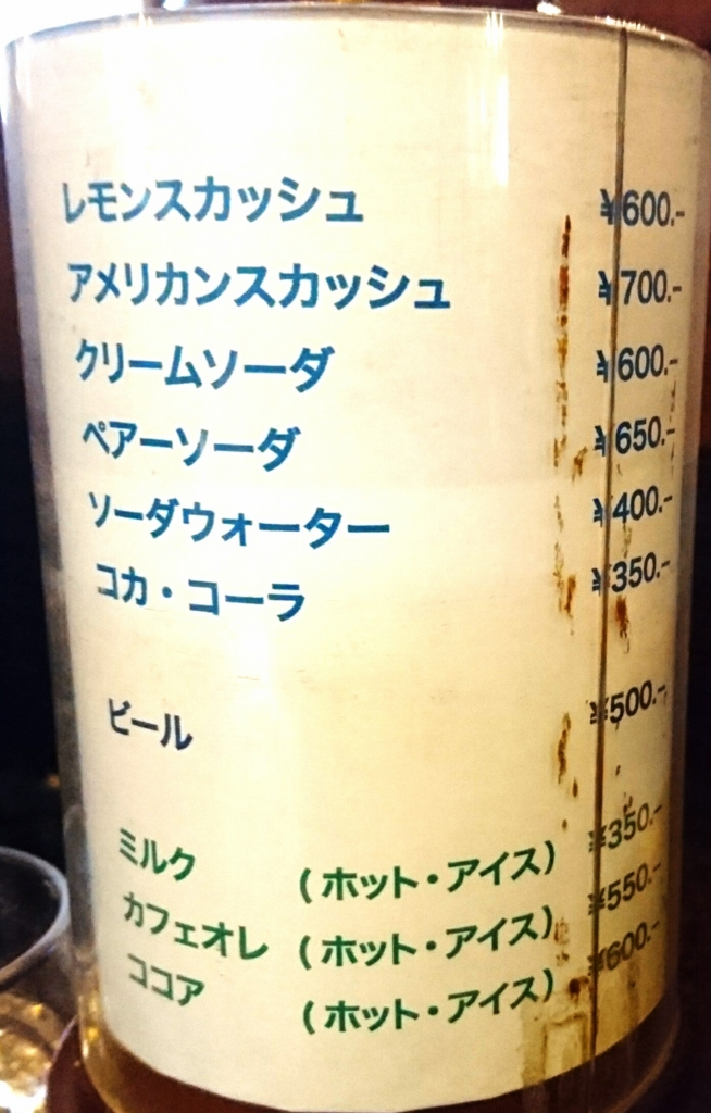 f:id:jijikokkoku:20170318225349j:plain