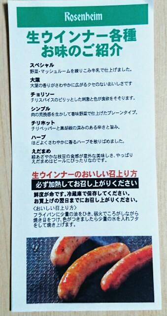 f:id:jijikokkoku:20170320080020j:plain
