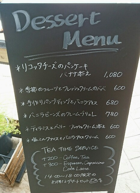 f:id:jijikokkoku:20170321194112j:plain