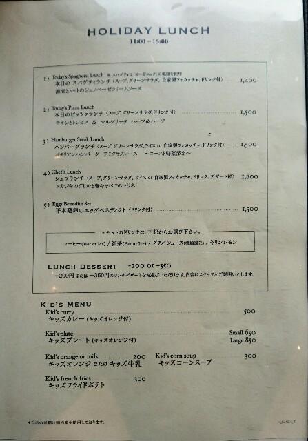 f:id:jijikokkoku:20170321194400j:plain