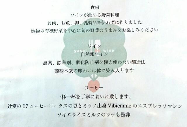 f:id:jijikokkoku:20170322063245j:plain