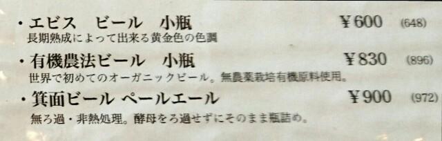 f:id:jijikokkoku:20170322075759j:plain