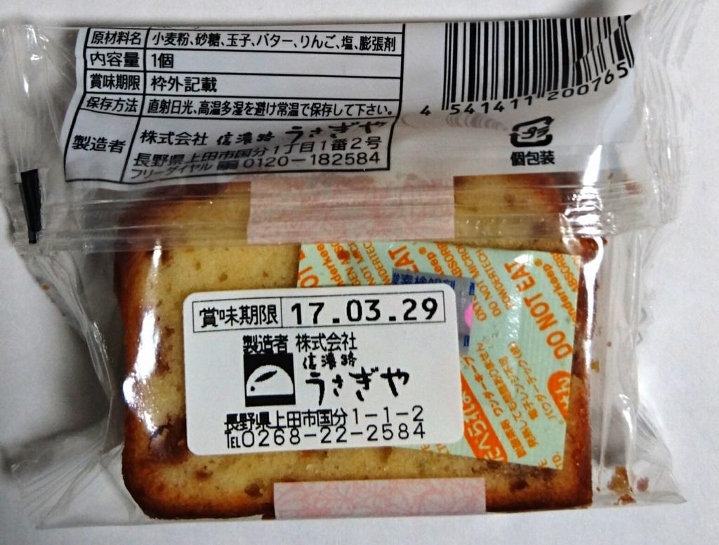 f:id:jijikokkoku:20170322143432j:plain