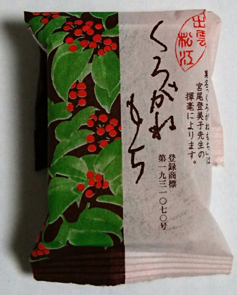 f:id:jijikokkoku:20170322145210j:plain