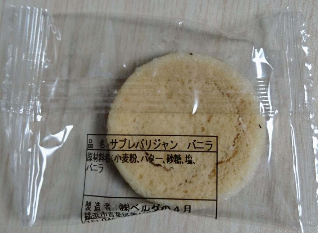 f:id:jijikokkoku:20170323151642j:plain