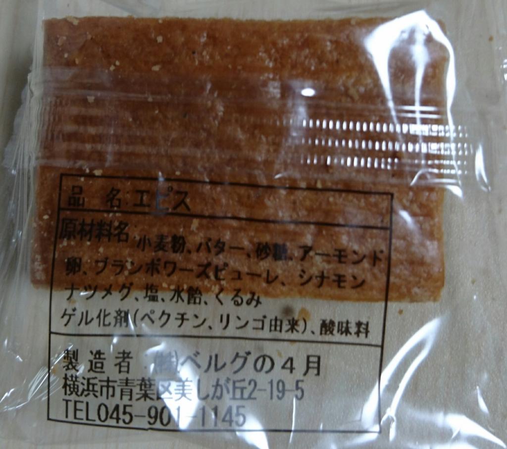 f:id:jijikokkoku:20170323152414j:plain