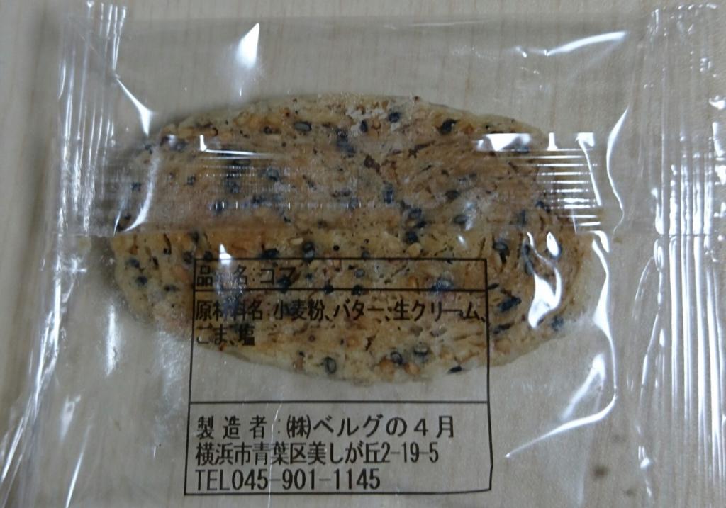 f:id:jijikokkoku:20170323152531j:plain