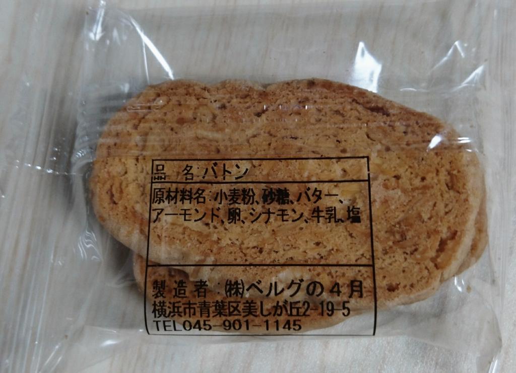 f:id:jijikokkoku:20170323152854j:plain