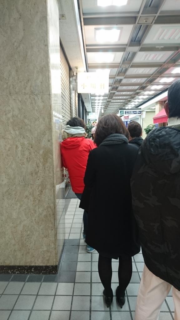 f:id:jijikokkoku:20170324093643j:plain