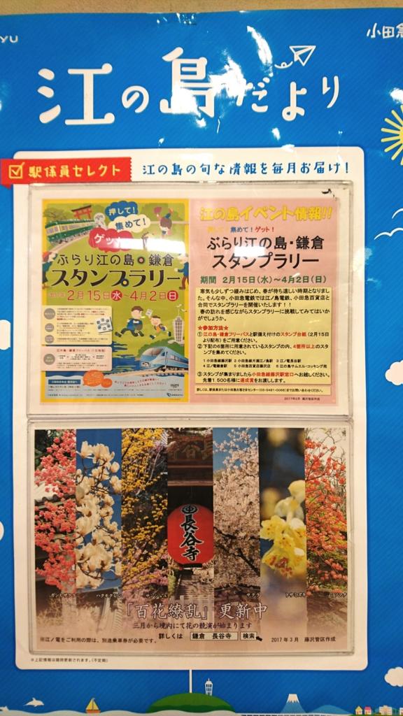f:id:jijikokkoku:20170326090628j:plain