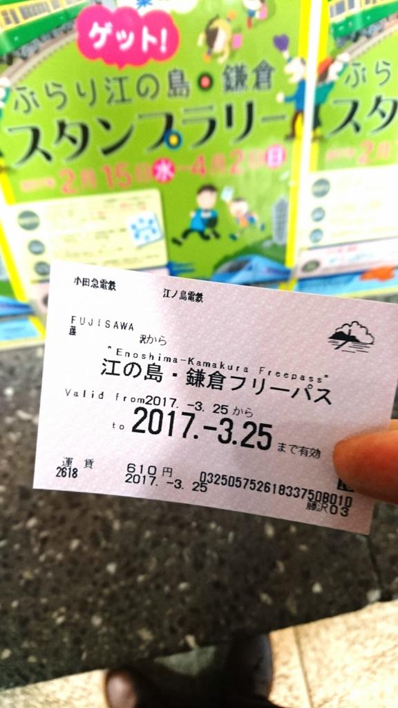 f:id:jijikokkoku:20170326092319j:plain
