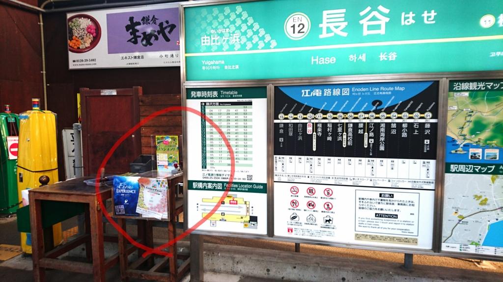 f:id:jijikokkoku:20170326102551j:plain