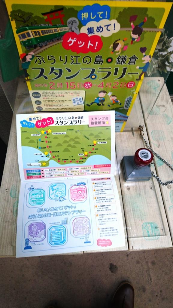 f:id:jijikokkoku:20170326103258j:plain