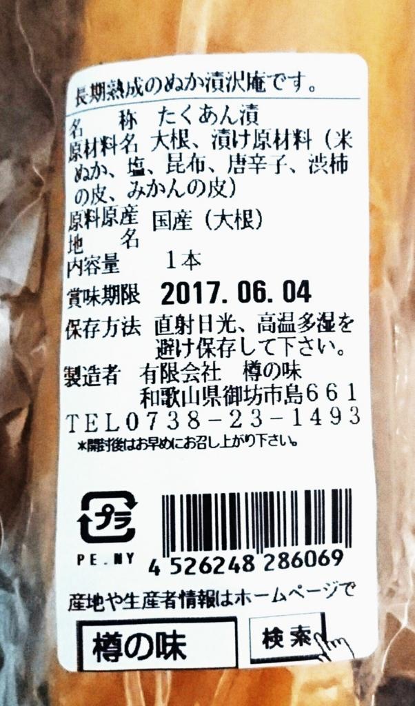 f:id:jijikokkoku:20170326151221j:plain