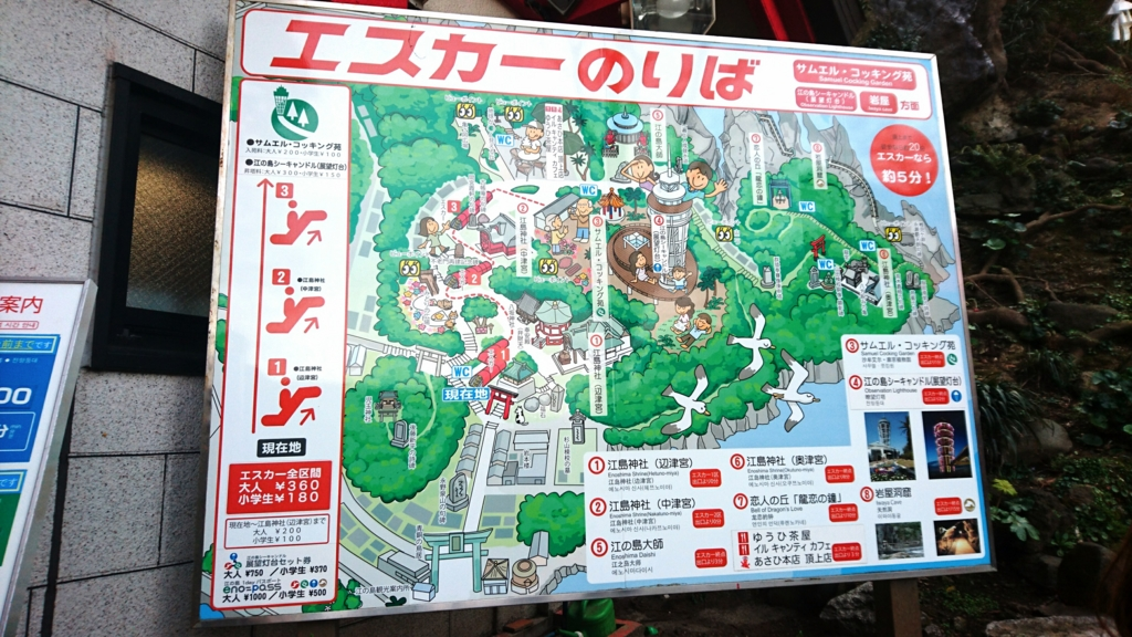 f:id:jijikokkoku:20170326153028j:plain