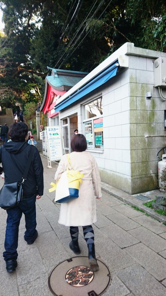 f:id:jijikokkoku:20170326160733j:plain