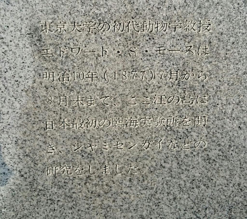 f:id:jijikokkoku:20170327155428j:plain