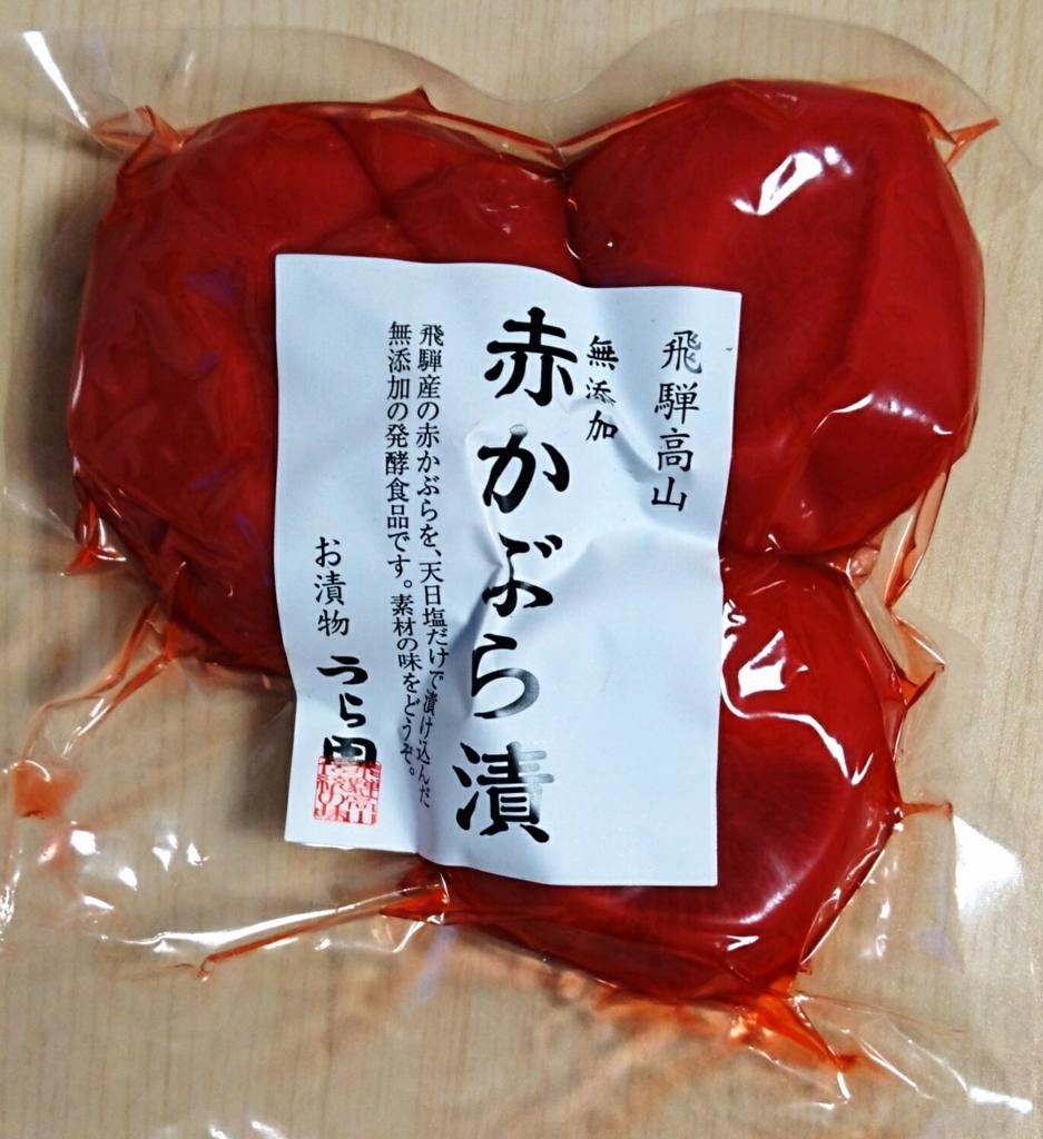 f:id:jijikokkoku:20170328073701j:plain