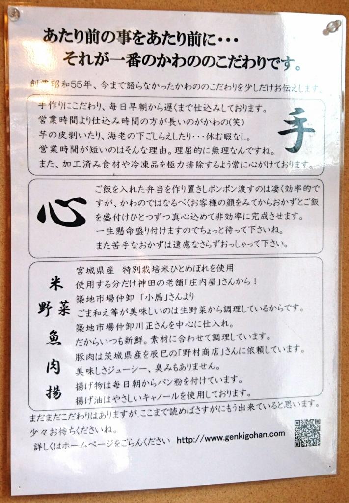 f:id:jijikokkoku:20170328153618j:plain