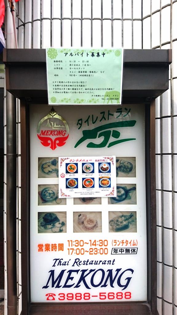 f:id:jijikokkoku:20170329180814j:plain