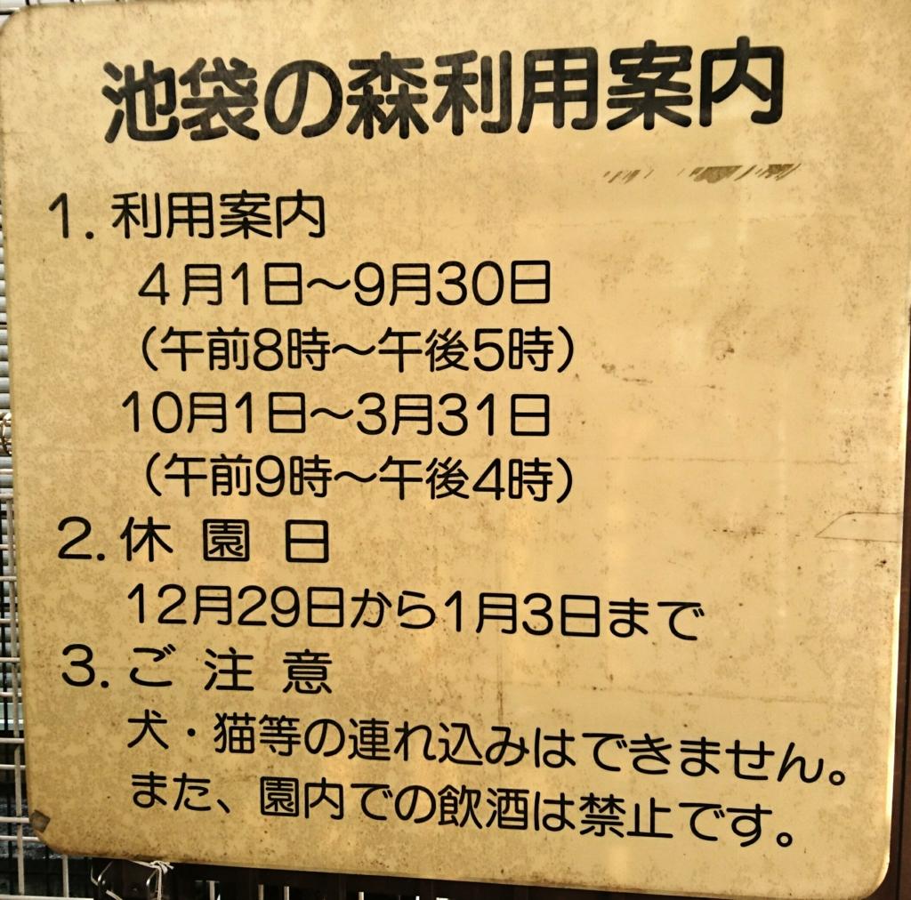 f:id:jijikokkoku:20170330075444j:plain