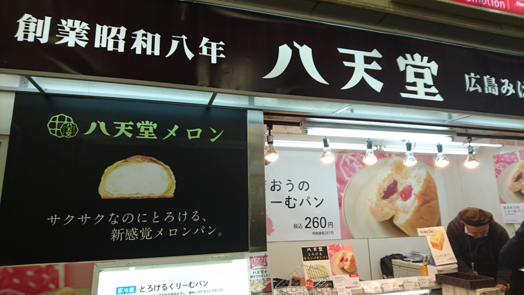 f:id:jijikokkoku:20170401152257j:plain