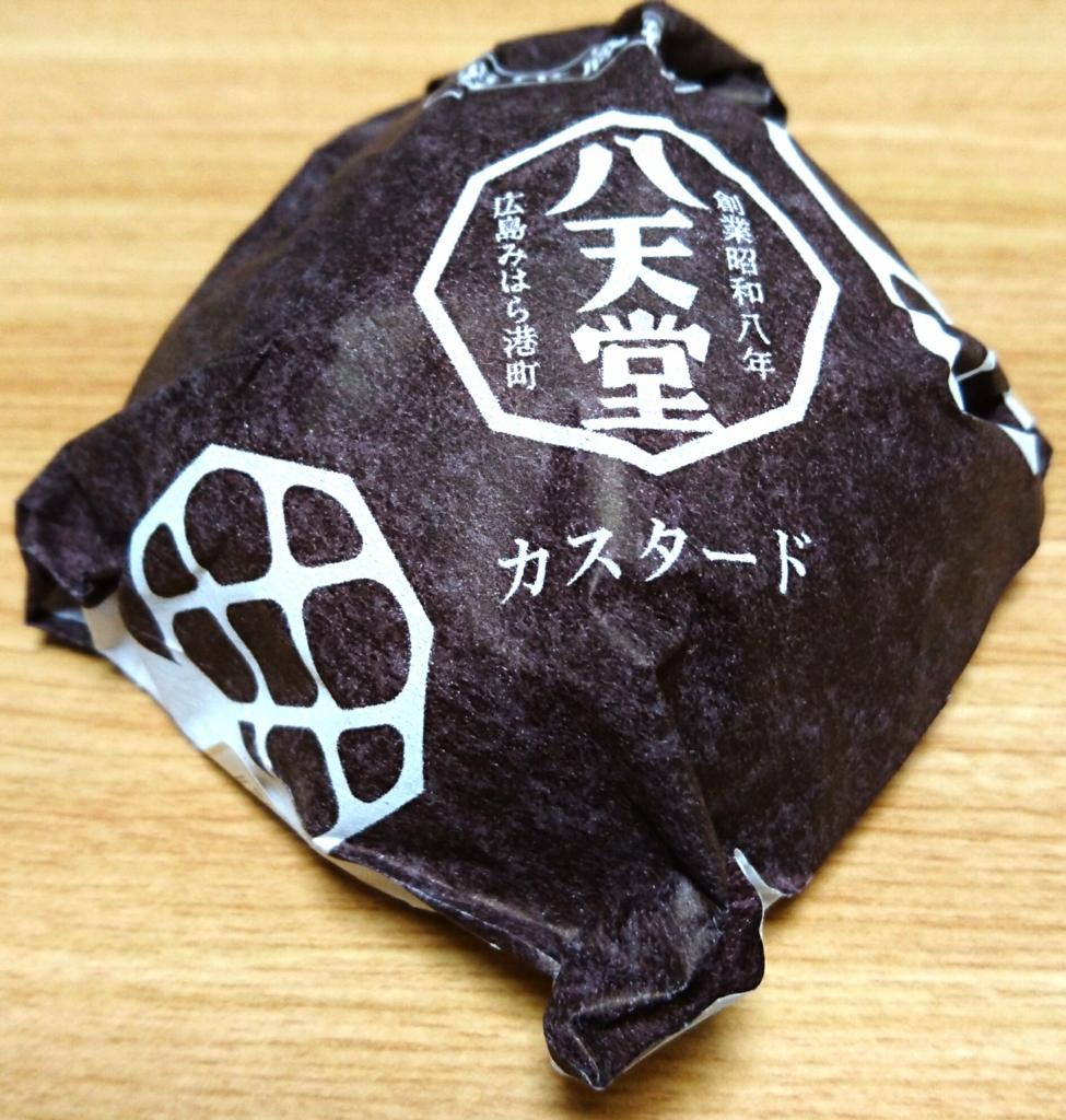 f:id:jijikokkoku:20170401234919j:plain