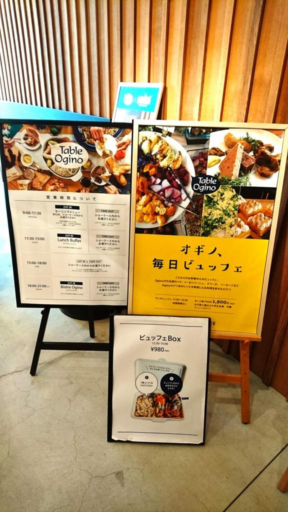 f:id:jijikokkoku:20170402202949j:plain