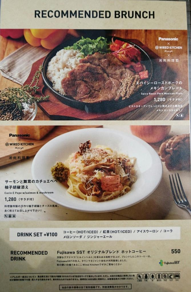 f:id:jijikokkoku:20170402211240j:plain