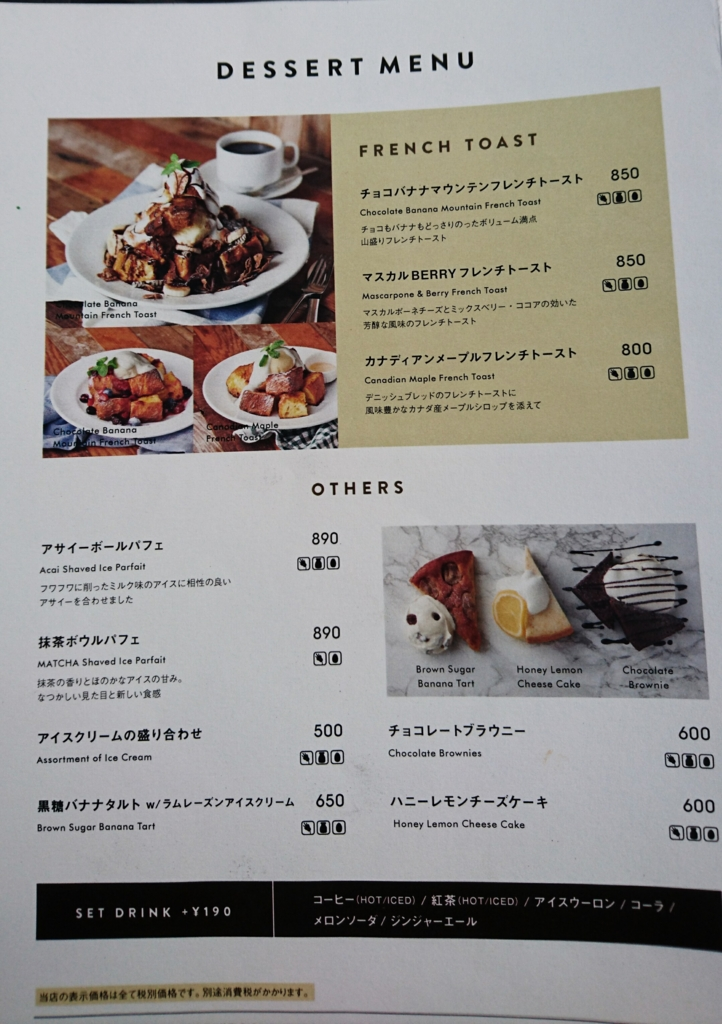 f:id:jijikokkoku:20170402211433j:plain