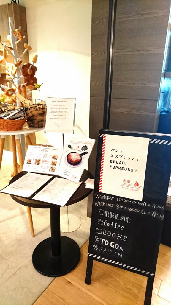 f:id:jijikokkoku:20170403072148j:plain