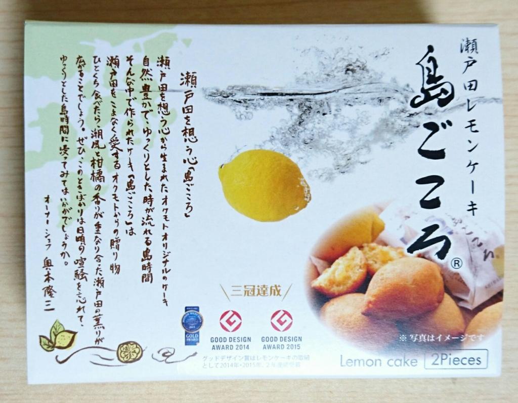 f:id:jijikokkoku:20170403114033j:plain