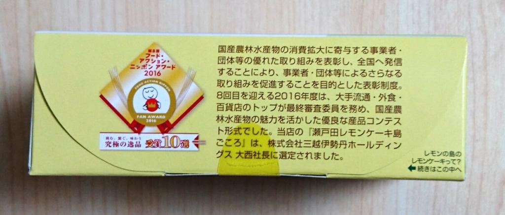 f:id:jijikokkoku:20170403114252j:plain