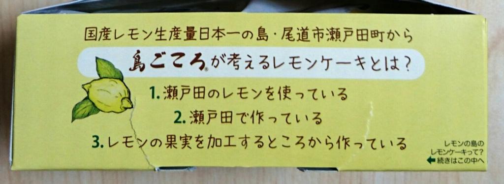 f:id:jijikokkoku:20170403114309j:plain